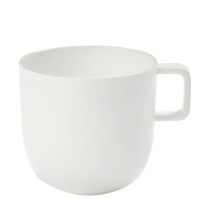 Piet-Boon-BASE-SERAX-B9219729-koffiekop.png